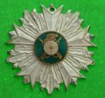 1914-64 Karl Ohm